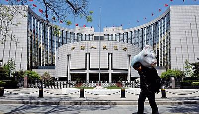 中國經濟觀察 央行降息消息提前洩露