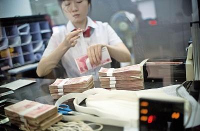 中國經濟觀察 降息能給中國經濟帶來什麼?