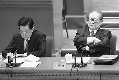 胡錦濤和江澤民露面待遇區別大