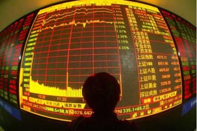 A股大幅度飆升 誰在賺錢?