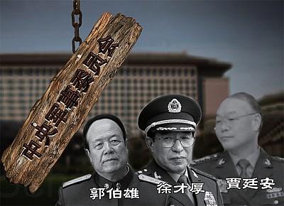 軍中太子黨出手釋放三個訊號