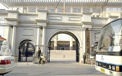 原江蘇教育學院廳局級官員起訴江澤民