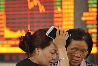 中國經濟發生嚴重困難押賭股市