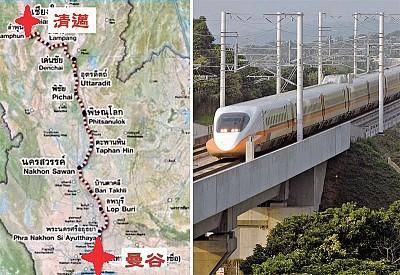 泰國高鐵項目中日之爭 日本勝出的祕密