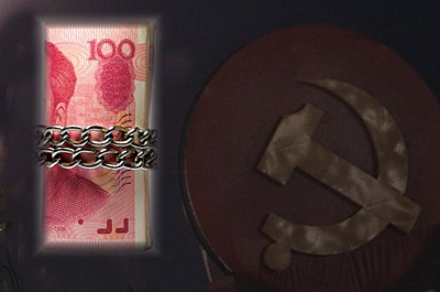 牛刀稱貨幣錯配標誌 共產主義破產  網誌被封
