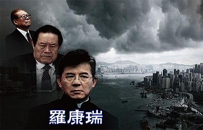 江澤民自身難保  「上海姑爺」要跑路