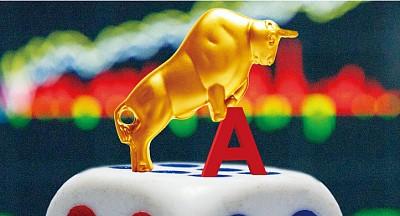 「改革牛不差錢」證監會推股票拉經濟
