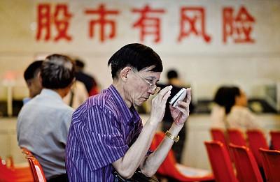 誰吹起了中國股市的泡沫?
