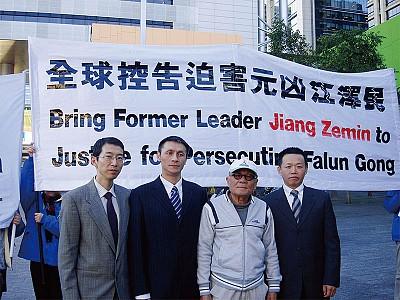 33名清華校友集體控告江澤民