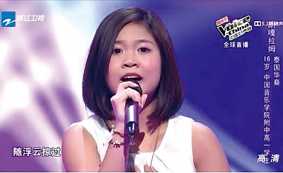 專訪16歲泰國女孩朗噶拉姆