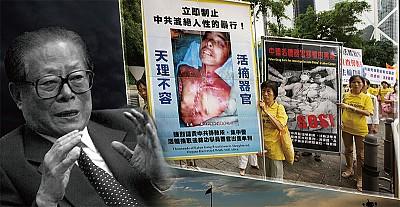 敏感日前夕 陸媒大膽隱射江澤民罪行