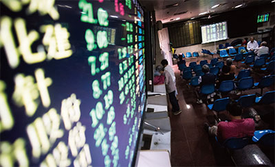 中共靠印鈔票 維穩股市造成通脹風險
