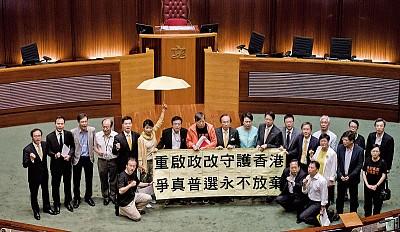 香港的「新公民」