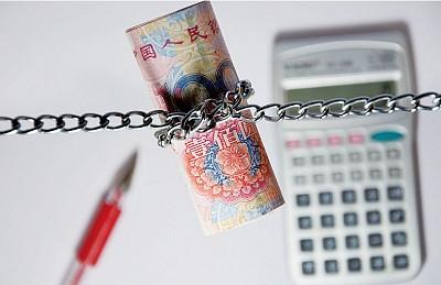 經濟支撐不住 人民幣大幅貶值