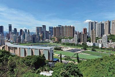 跑馬地 香港的快活谷