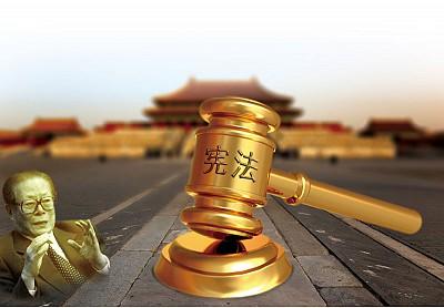 14萬6000名法輪功學員及家屬控告江澤民
