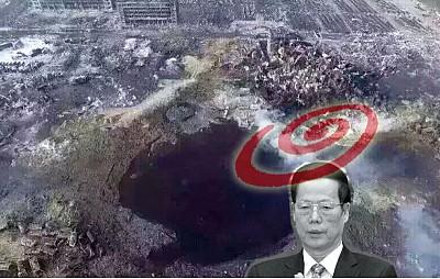 津爆迫使張高麗請辭副總理