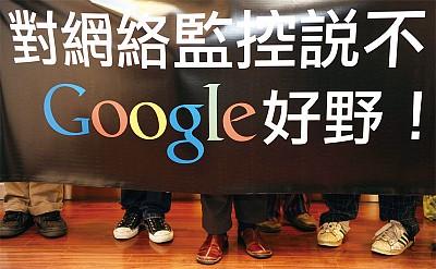 谷歌部分服務今秋或重返中國