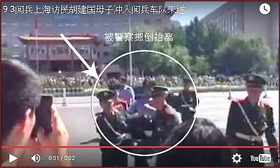 「九三」閱兵出現的意外  傷了韓正?