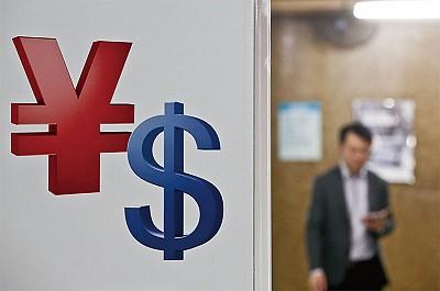 人民幣是否 會像金圓券一樣崩盤?