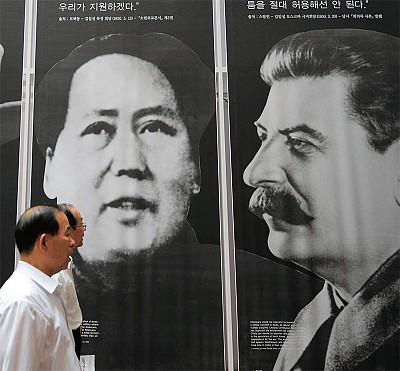 腐敗vs.改革 中共重蹈蘇共滅亡史