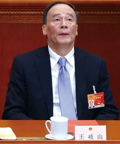 >王岐山揭幕金融反腐戰稱「沒有一寸退路」