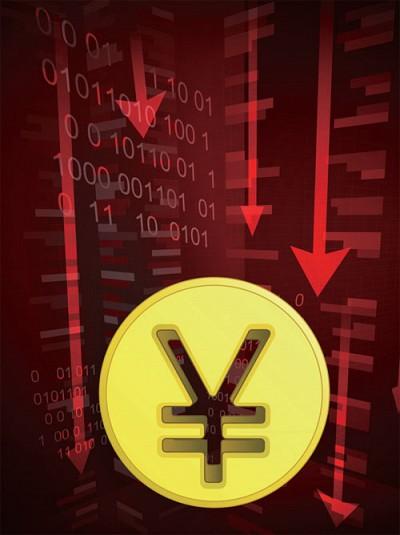增速破7 資本外流加劇 中國經濟出路何在