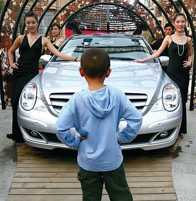 中國人人嫉恨富二代