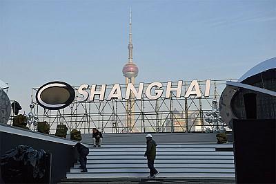上海被圍剿 五中全會後四大案浮出