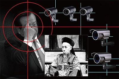 中共官媒再提鐵帽子王 曾慶紅祕書唱「兒歌」