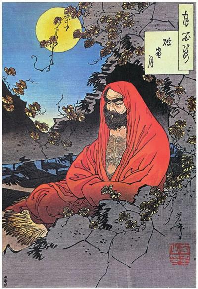 菩提達摩 以身浴火照亮世人
