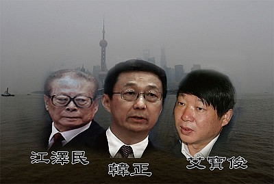 上海副市長艾寶俊落馬祕聞