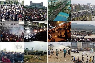 盤點2015年中國十大群體事件