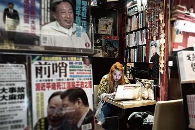 銅鑼灣書店失蹤祕聞