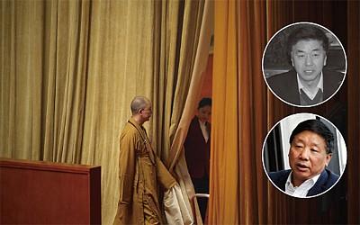 宗教局副局長被「雙開」牽出葉小文
