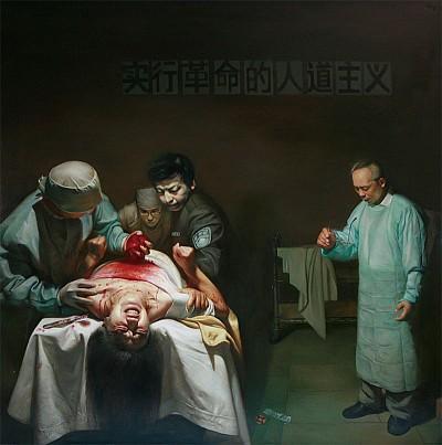 參與活摘器官的醫生必將被送上法庭