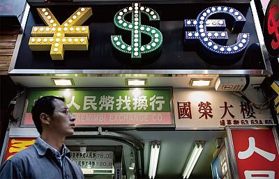 中國去年資金外流6760億美元