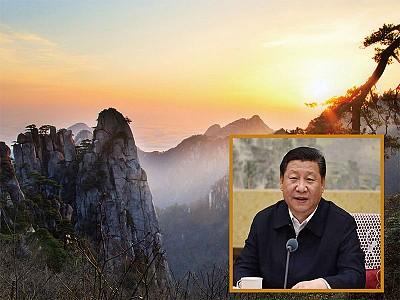 習邀儒家學者政治局講課 儒家治國引關注