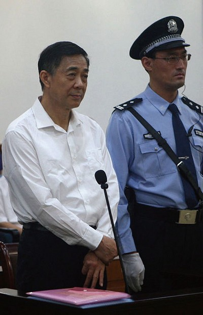 薄熙來之子透露其父在獄中最新消息