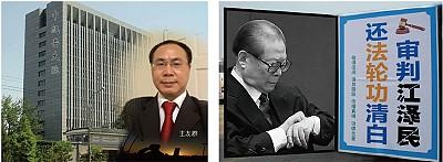 尉健行前祕書: 2016江澤民將落馬