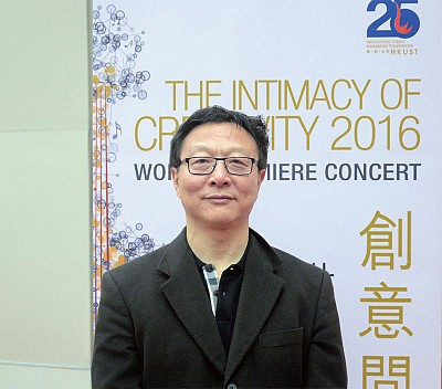 中西古典音樂交融 盛宗亮在香港圓夢