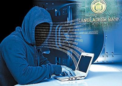 沒有槍戰 沒有蒙面 駭客10億美元大劫案