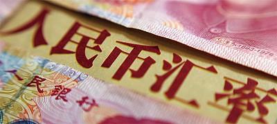 中國外匯儲備真的回升了嗎?