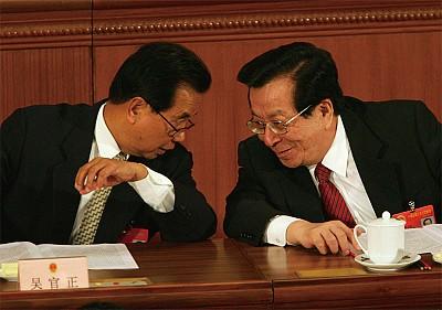 吳官正召開座談會「干政」被揭醜底