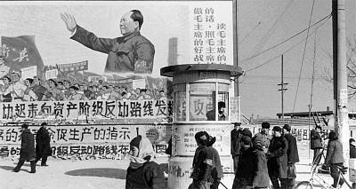 毛式文革50年與今日第二次文革