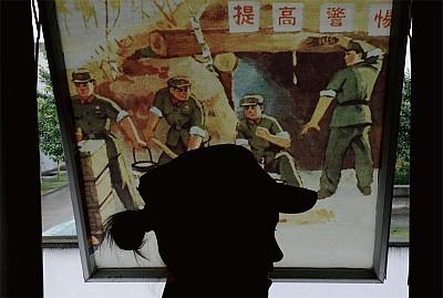 毛左興風作浪 官媒深夜發文否定「文革」
