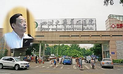 「中國最好的醫院院長」自殺  傳涉案10億還害人命