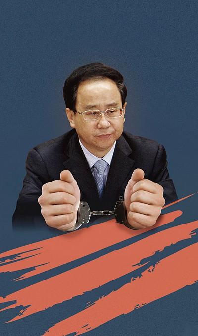 張德江揭令計劃案謎底 涉1.3億27情人5私生子