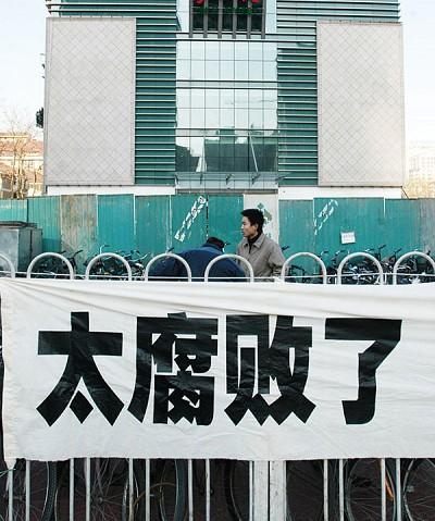 王歧山處理江蘇副省長李雲峰內幕
