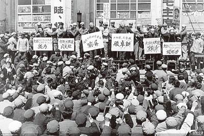 中共文革50年後的今天 殘酷仍在繼續